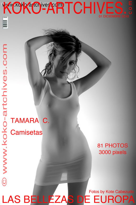 Tamara C - `Camisetas` - by Kote Cabezudo for KOKO ARCHIVES