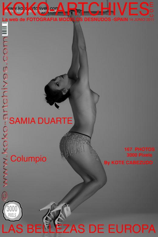 Samia Duarte - `Columpio` - by Kote Cabezudo for KOKO ARCHIVES