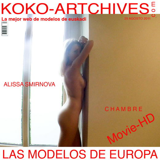 Alisa Smirnova - `Chambre` - by Kote Cabezudo for KOKO ARCHIVES