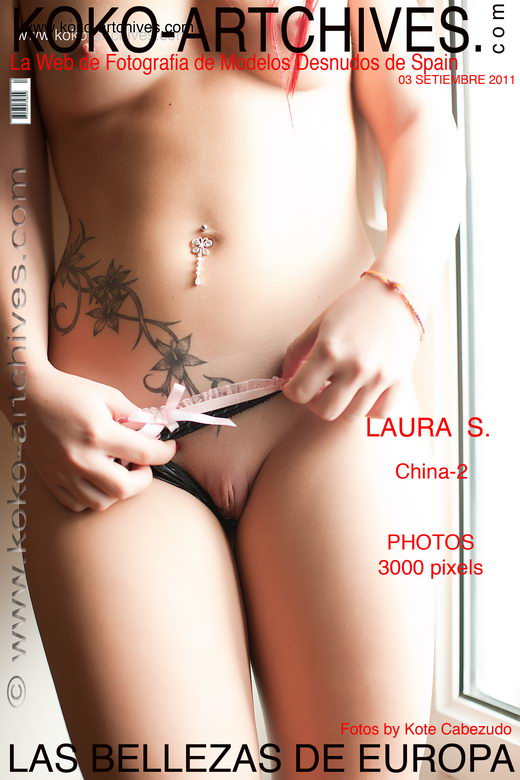 Laura S - `China 2` - by Kote Cabezudo for KOKO ARCHIVES