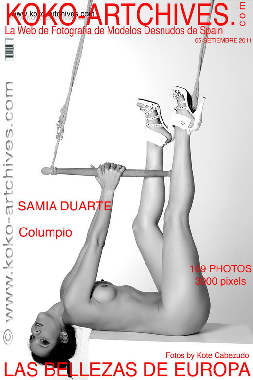 Samia Duarte - `Columpio` - by Kote Cabezudo for KOKO ARCHIVES