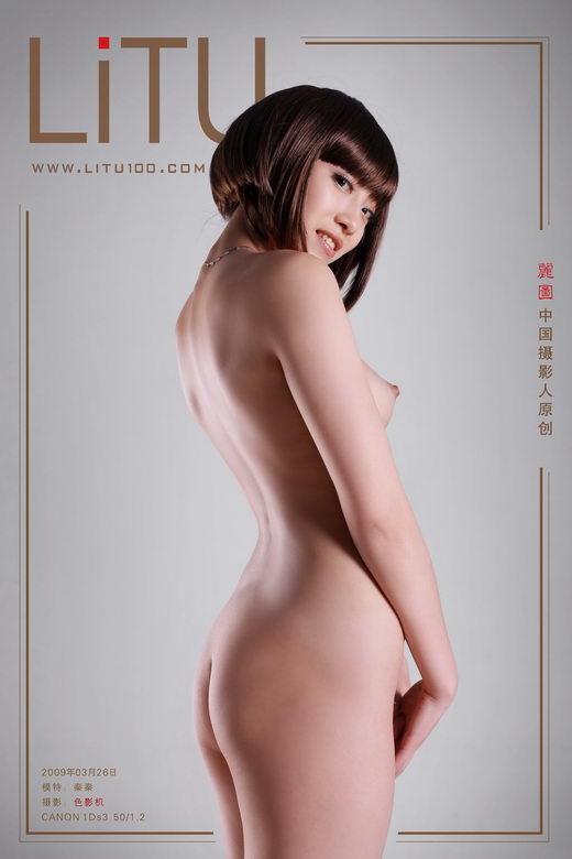 Qin Qin - for LITU100