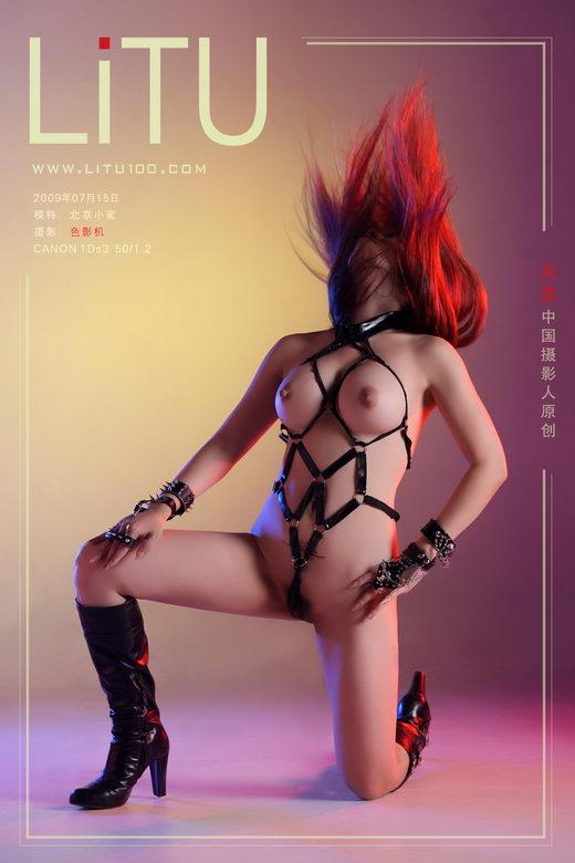 Xiao Mi - for LITU100