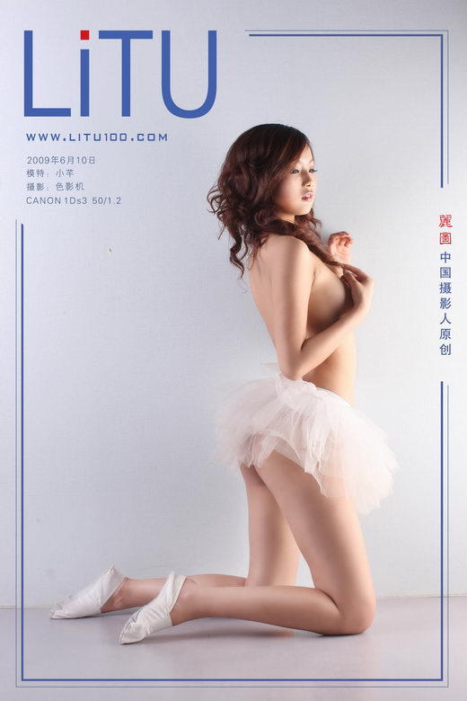 Qian - by Mo fragrance for LITU100