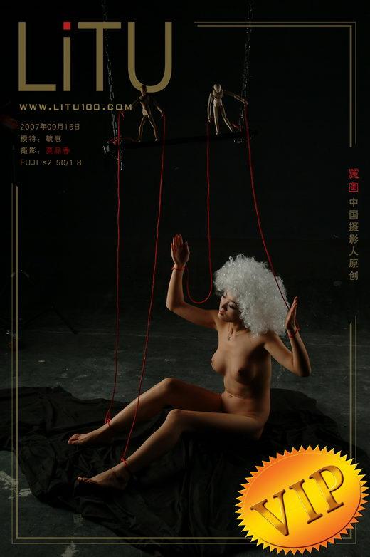 Yu Wai in  gallery from LITU100 by Mo fragrance