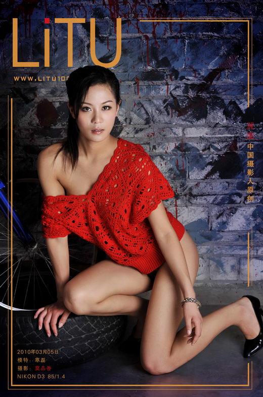 Han Lei - by Mo fragrance for LITU100