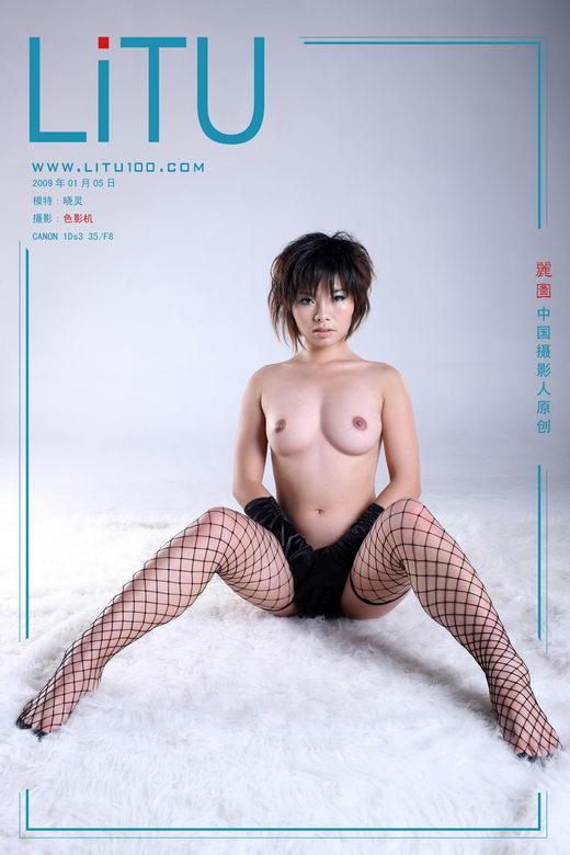 Xiao Ling - for LITU100