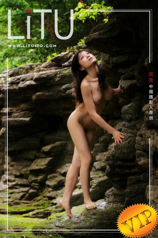 Yu Wai - by Mo fragrance for LITU100