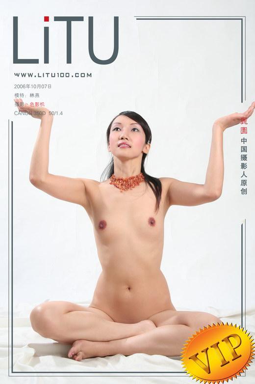 for LITU100