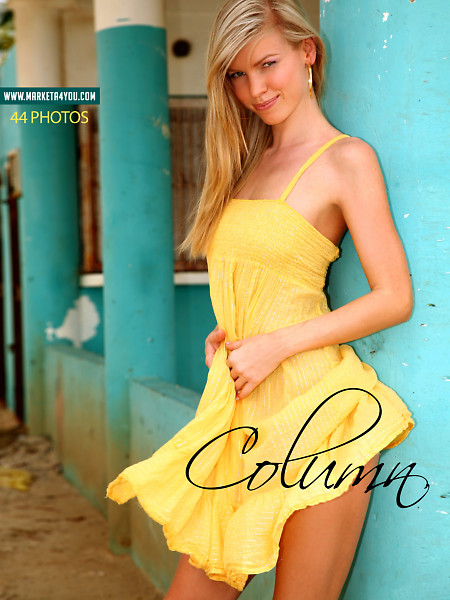 Marketa Belonoha - `Column` - for MARKETA4YOU