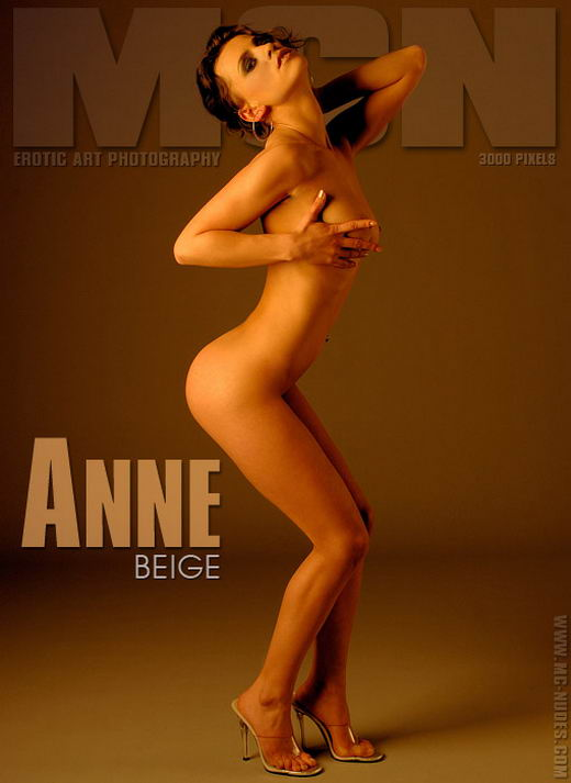 Anne - `Beige` - for MC-NUDES