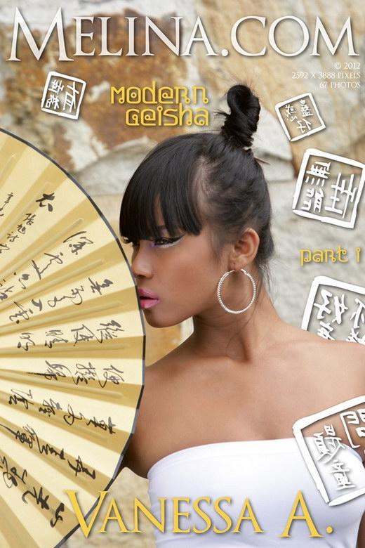 Vanessa A - `Modern Geisha I` - for MELINA