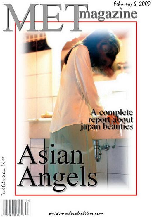 `Asian Angel` - for METART ARCHIVES