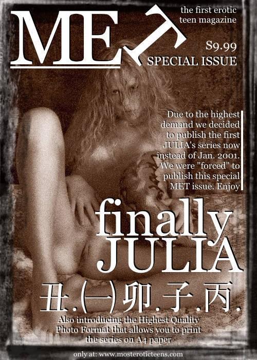 Julia - `Finally Julia` - for METART ARCHIVES