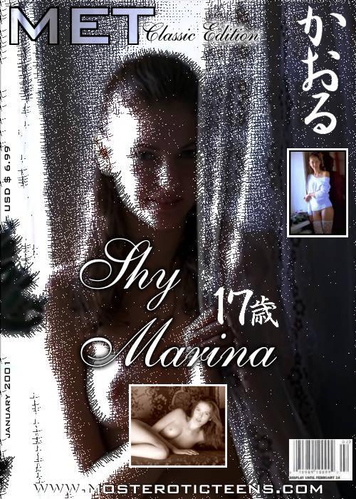 Marina - `Shy Marina` - for METART ARCHIVES