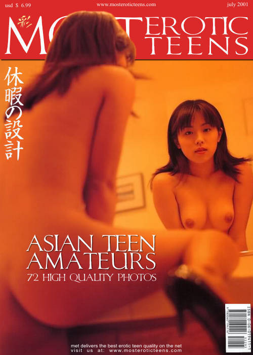 `Asian Teen Amateurs` - for METART ARCHIVES