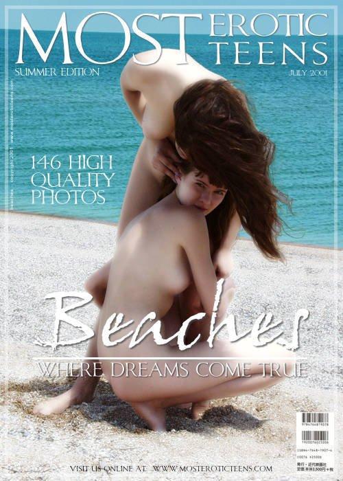 Sandra & Natalia - `Beaches 04` - for METART ARCHIVES