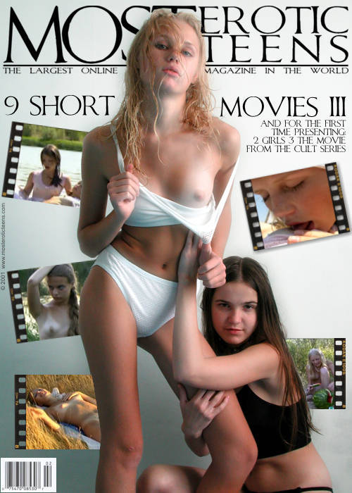 `9 Short Movies 03` - for METART ARCHIVES