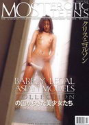 - Barely Legal Asian Models 01