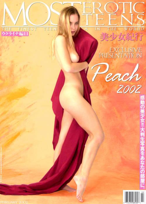 Nata A - `Peach 03` - by Sandro Cignali for METART ARCHIVES