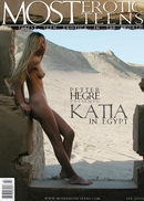Katia In Egypt 1