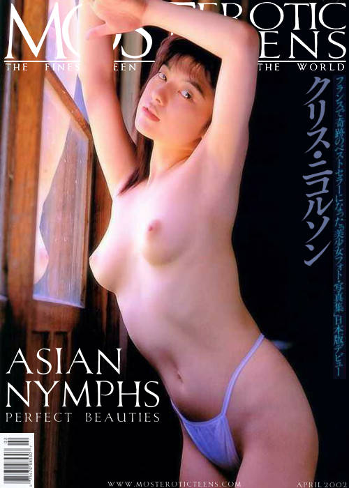 `Asian Nymphs` - for METART ARCHIVES
