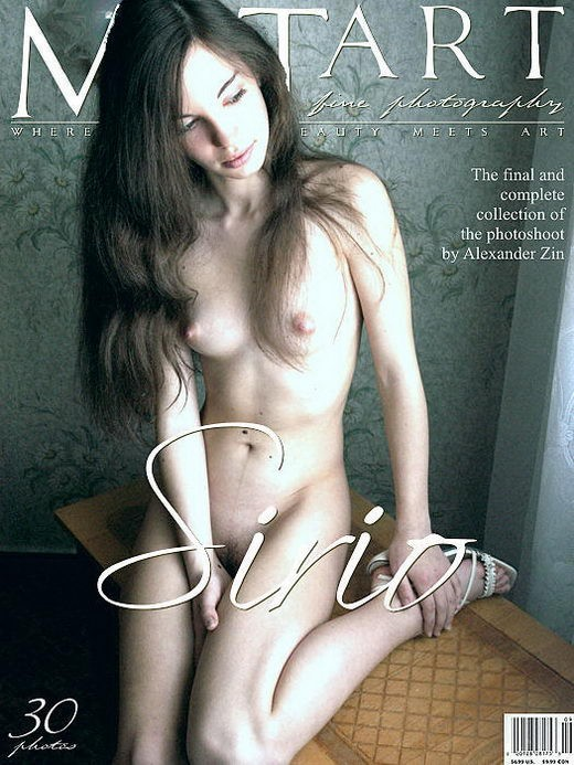 Sirio - `Sirio 5` - by Alexander Zin for METART ARCHIVES