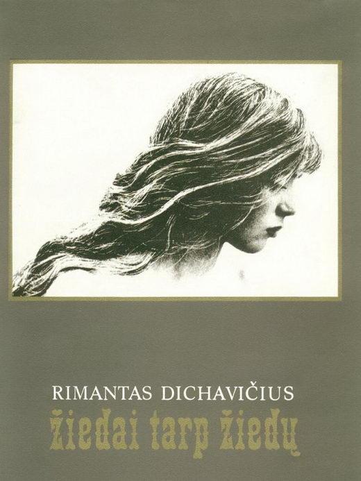 Rimantas Dichiavicus - `Amazing B & W` - for METART ARCHIVES