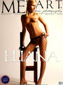 Eliana - Eliana