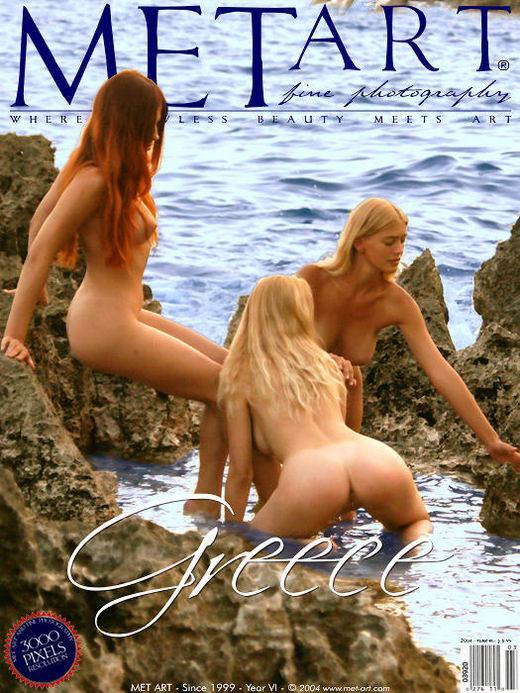 Vika R & Ulya F & Nikita B - `Greece 2` - by Goncharov for METART
