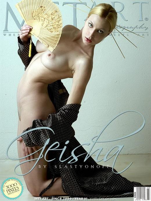Narkiss - `Geisha 3` - by Slastyonoff for METART