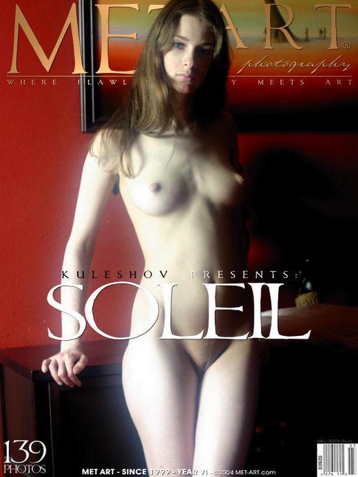 Vika Ac - `Soleil` - by Ashelon for METART
