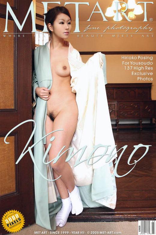 Hiroko - `Kimono` - by Yousoudo for METART