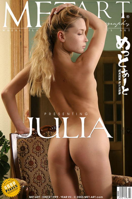 Julia J - `Presenting Julia` - by Max Stan for METART