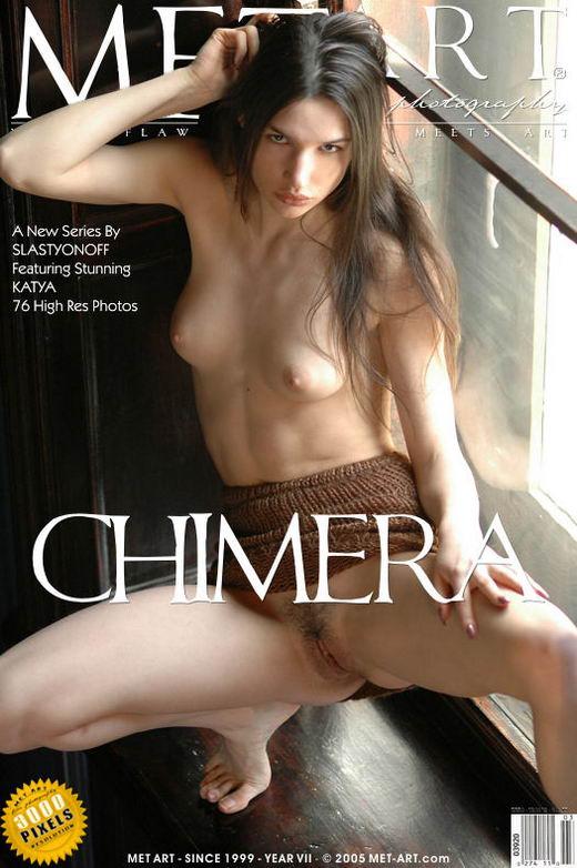 Katya N - `Chimera` - by Slastyonoff for METART
