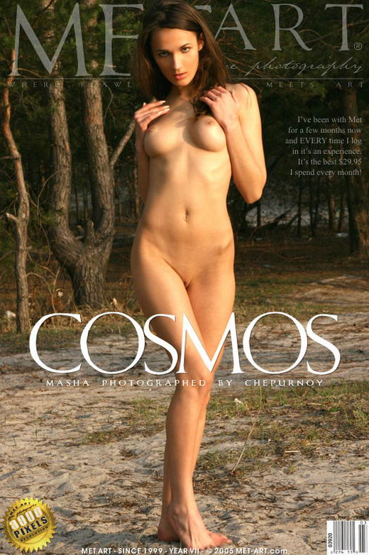 Masha D - `Cosmos` - by Chepurnoy for METART