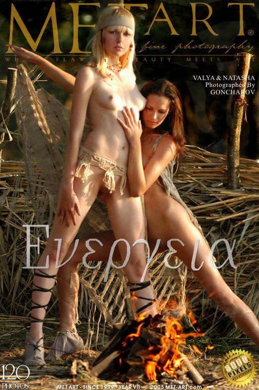 Natasha I & Valya A - `Energeia` - by Goncharov for METART