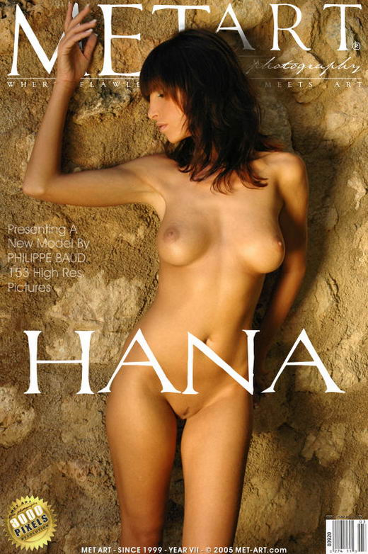 Hana - `Presenting Hana` - by Philippe Baud for METART