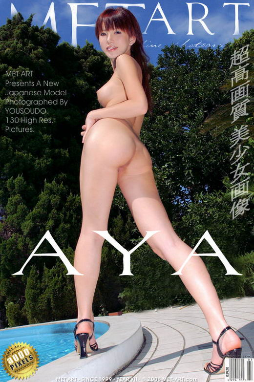Aya Y - `Presenting Aya Y` - by Yousoudo for METART