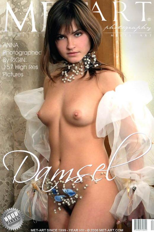 Anna Q - `Damsel` - by Rigin for METART