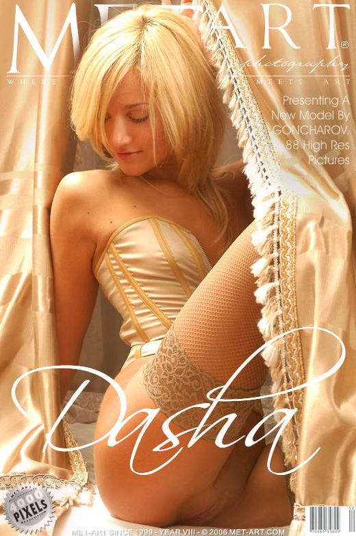Dasha B - `Presenting Dasha` - by Goncharov for METART