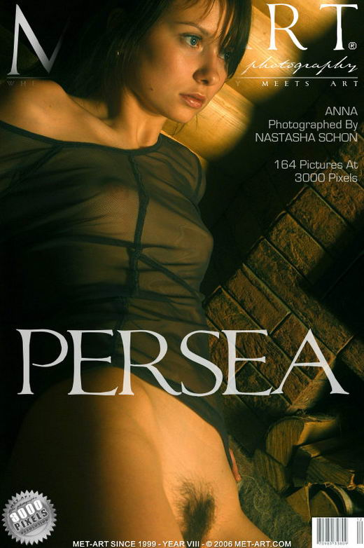 Anna S - `Persea` - by Natasha Schon for METART