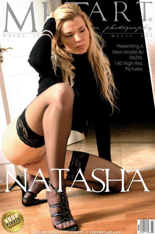 Natasha R - `Presenting Natasha` - by Razin for METART