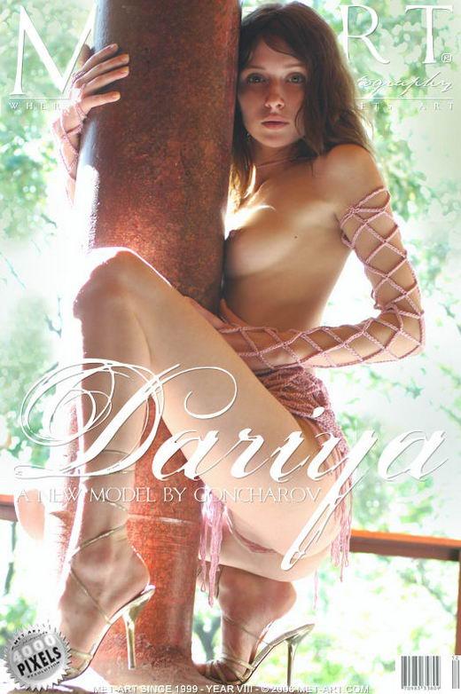 Dariya A - `Presenting Dariya` - by Goncharov for METART