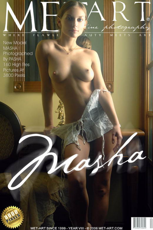 Masha I - `Presenting Masha` - by Pasha for METART