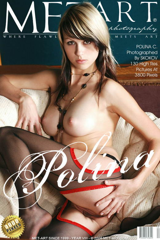 Polina C - `Presenting Polina` - by Skokov for METART