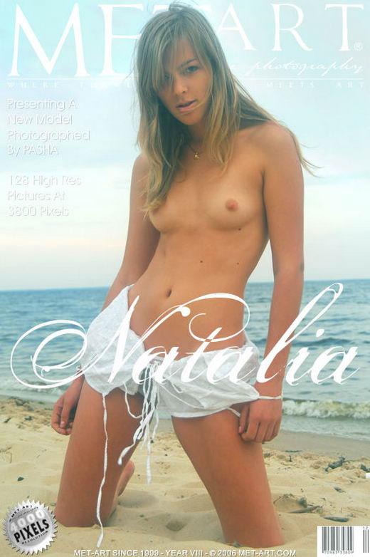 Natalia C - `Presenting Natalia` - by Pasha for METART