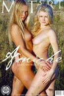 Bella A & Serena A - Amiche