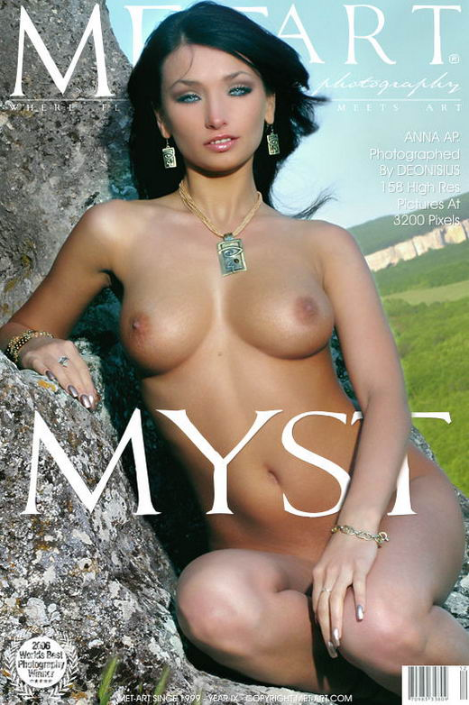 Anna Ap - `Myst` - by Alex Deonisius for METART