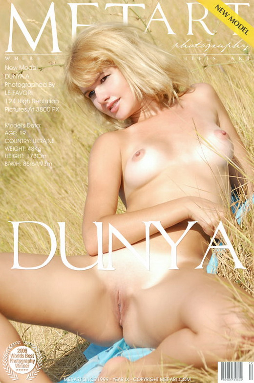 Dunya A - `Presenting Dunya` - by Andre Le Favori for METART